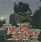 BUCKETHEAD Bucketheadland album cover