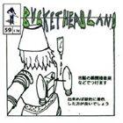 BUCKETHEAD Ydrapoej album cover