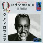 CAB CALLOWAY The Scat Song album cover