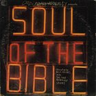 CANNONBALL ADDERLEY Cannonball Adderley Presents Nat Adderley Sextet, The  Plus Rick Holmes ‎: Soul Of The Bible album cover