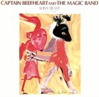 CAPTAIN BEEFHEART Shiny Beast (Bat Chain Puller) Album Cover