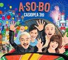 CASIOPEA CASIOPEA 3rd : A SO BO album cover