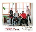 CASIOPEA Casiopea 3rd : Ta Ma Te Box album cover