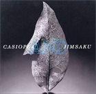 CASIOPEA Casiopea and Jimsaku album cover