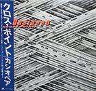 CASIOPEA Cross Point album cover
