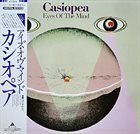 CASIOPEA Eyes of the Mind album cover