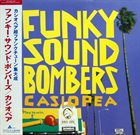 CASIOPEA Funky Sound Bombers album cover