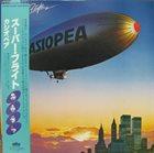 CASIOPEA Super Flight album cover