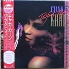 CHAKA KHAN Perfect Fit album cover