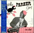 CHARLIE PARKER Charlie Parker Story On Dial 1 : Westcoast album cover