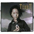 CHRIS HINZE Best of Tibet album cover