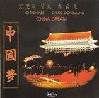 CHRIS HINZE China Dream album cover