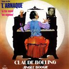 CLAUDE BOLLING Jingle Boogie album cover