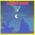 COMPANYIA ELÈCTRICA DHARMA Catalluna album cover