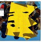 COMPRO ORO Bombarda album cover