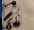 CRAIG TABORN Junk Magic album cover