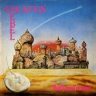 CREATION REBEL Dub From Creation album cover