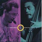 DAISUKE FUWA Daisuke Fuwa / Hideki Tachibana album cover
