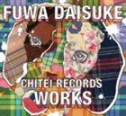 DAISUKE FUWA Works album cover