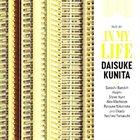 DAISUKE KUNITA In My Life album cover