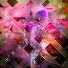 DANIEL ROSENBOOM Resonance album cover