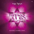 DANIEL ZAMIR Ehad (One) album cover