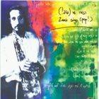 DANIEL ZAMIR Hazamir Shar (Pop!) album cover
