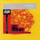 DAUNIK LAZRO Periferia (with Carlos Zíngaro, Sakis Papadimitriou, Jean Bolcato) album cover