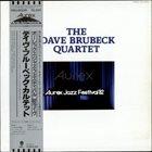 DAVE BRUBECK Aurex Jazz Festival 1982 album cover