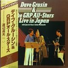 DAVE GRUSIN Dave Grusin And The GRP All-Stars ‎: Live In Japan album cover