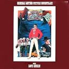 DAVE GRUSIN W.W. And The Dixie Dancekings (Original Motion Picture Soundtrack) album cover