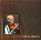 DAVID GOLOSCHEKIN Again Together album cover