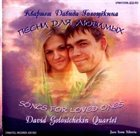 DAVID GOLOSCHEKIN Songs For Loved Ones album cover