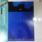 DAVID MATTHEWS David Matthews N.Y. Connection II album cover