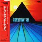 DAVID MATTHEWS Super Funky Sax album cover