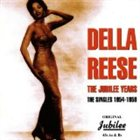 DELLA REESE The Jubilee Years: The Singles 1954-1959 album cover