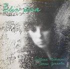 DENNIS GONZÁLEZ Pelin Žena (with Svetlana Makarovič) album cover