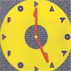 DEODATO Happy Hour album cover