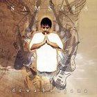 DEWA BUDJANA Samsara album cover