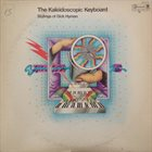 DICK HYMAN The Kaleidoscopic Keyboard album cover