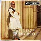 DIZZY GILLESPIE Dizzy In Greece album cover