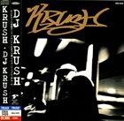 DJ KRUSH Krush album cover