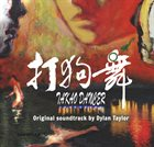 DYLAN TAYLOR Takao Dancer album cover