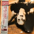 EDDIE HIGGINS Eddie Higgins Featuring Scott Hamilton : Smoke Gets In Your Eyes Vol.2 album cover