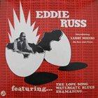 EDDIE RUSS Fresh Out album cover