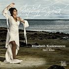 ELISABETH KONTOMANOU Secret of the Wind album cover