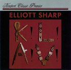 ELLIOTT SHARP K!L!A!V! album cover