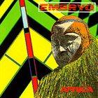 EMBRYO Africa album cover