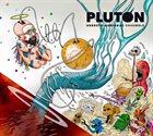 ERNESTO AURIGNAC Ernesto Aurignac Ensemble : Plutón album cover