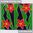 ERNIE KRIVDA Sarah's Theme album cover